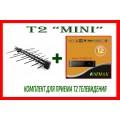 Т2 Mini - комплект для приема Т2 телевидения