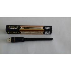 SIMAX 2dBi - USB WiFi адаптер